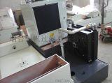 機牀水箱常用的製冷機