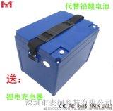 麦柯厂家直供 48V30AH 18650电动车锂电池 电动摩托车电池 电动三轮车锂电池 踏板车电池