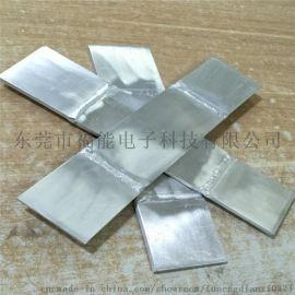 东莞福能厂价直供柔性导电铝箔软连接