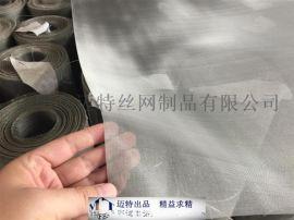 80目304白钢网,管道防渗装用316L不锈钢网,GFW标准80目编织网