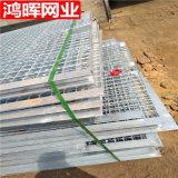 高分子复合材料盖板 洗车钢格板