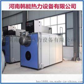 冷凝燃气、燃油、生物质、真空、电采暖热水锅炉