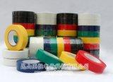 商丘电气胶带 PVC电工胶带 信誉保证