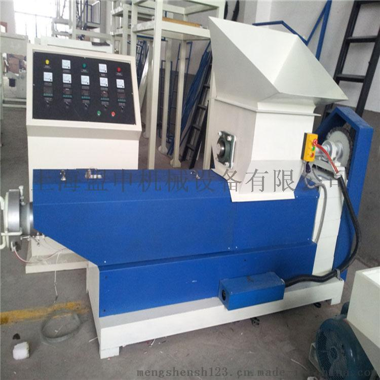 供应现货 320型珍珠棉EPE造粒机 废旧塑料回收造粒机 免费上门安装