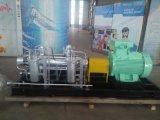 辽宁德蒙特离心泵,卧式凝结水泵,卧式多级离心泵