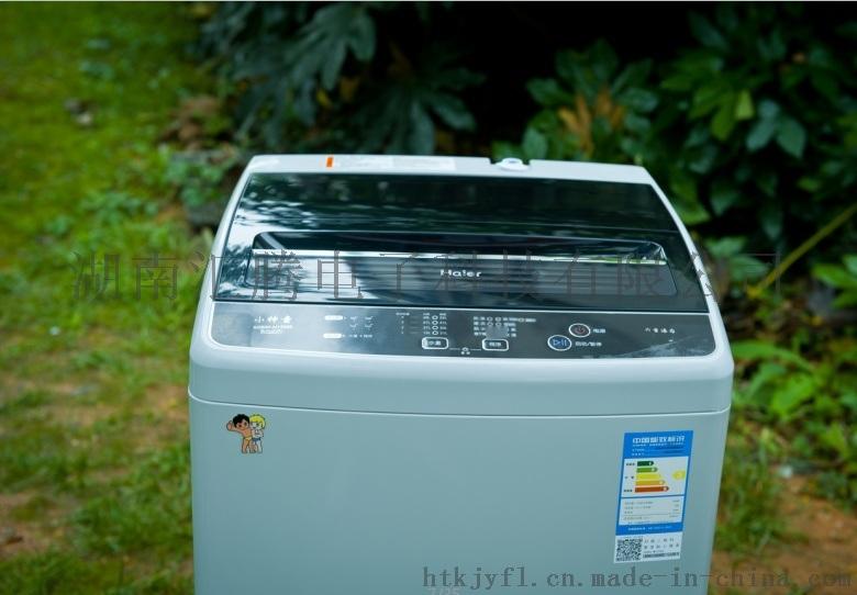 工廠自助投幣刷卡掃碼洗衣機