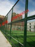 操场护栏网 边框护栏网 铁丝围墙网