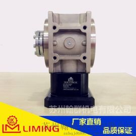 苏州台湾利明总代理高精密戟齿轮减速机HY140-FNB-8-P2厂家直销