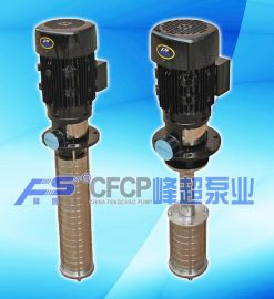 QDY机床冷却泵/浸入式多级泵