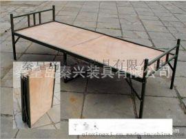 秦兴厂家供应折叠午休床 行军单人床1.2米 陪护床 可定制