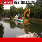 水王式清淤机,城市河道水陆两用挖泥设备,水上挖掘机