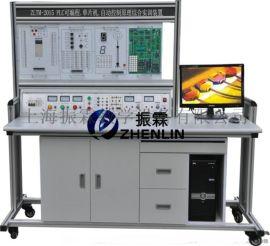 振霖ZLTM2015PLC可编程单片机自动控制装置