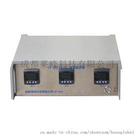 单路,多路显示仪/质量流量控制器显示仪