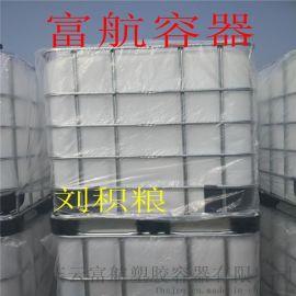 耐酸碱1吨IBC吨桶1立方塑料吨桶