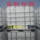 耐酸鹼1噸IBC噸桶1立方塑料噸桶