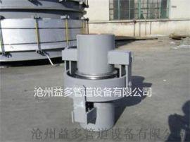 专业定制焊接式万向铰链型波纹补偿器 膨胀节 耐腐