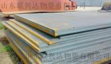 聊城钢板优质钢材一张起批