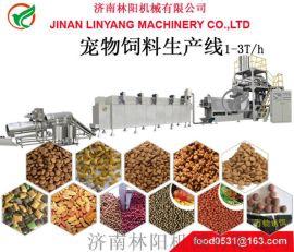 100-150kg/h狗粮生产线,济南林阳狗粮设备