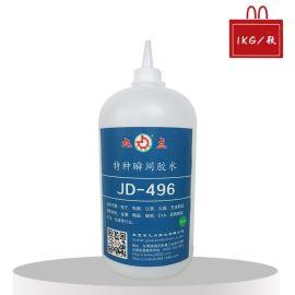 PVC与魔术贴粘接剂PVC粘魔术贴强力快干胶水