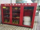 厂家定制最全消防柜 防爆柜 安全柜13783127718