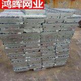 防爆焊接钢格栅板 重型钢格栅板 鸿晖网格板