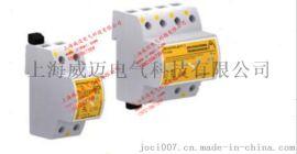 威迈 新型自重合功能 过电压保护器 WMCONTROL/R系列