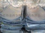 东莞伟泰专业废PS铝板回收. 印刷PS板回收. 废铝板高价回收