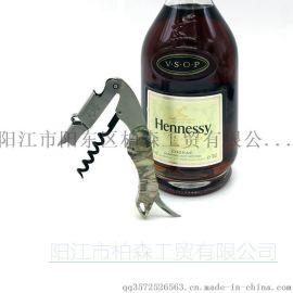 红酒葡萄开瓶器套装酒具 ABS塑料胶柄 全钢弯虾刀 海马酒刀