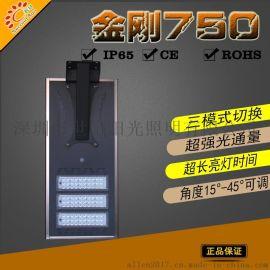 世纪阳光铝合金太阳能灯50led太阳能感应灯**户外太阳能新品