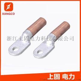 铝铜接线端子 铝铜鼻DLT铝铜鼻子,铝铜端子