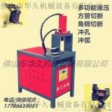 方管、角钢切断模具、方管切断角钢切断设备、圆管冲弧、冲孔机