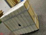 盛阳硅酸铝陶瓷纤维模块 电蓄热锅炉用陶瓷纤维模块