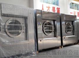 大型工业水洗机报价,100kg全自动洗衣机参数,洗衣房洗衣机价格表