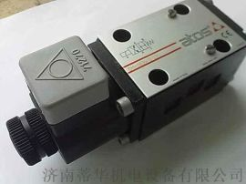 石油化工进口电磁阀阿托斯阀DLHZO