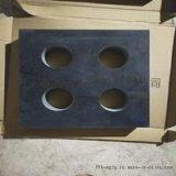 方尺、铸铁方箱、大理石方箱、方形角尺