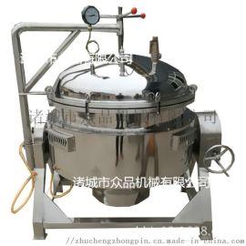 山东众品专业食品机械制造商**天然气高温高压蒸煮锅