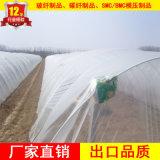 農業大棚纖維杆廠家定制7mm蔬菜拱棚骨架玻璃纖維棒
