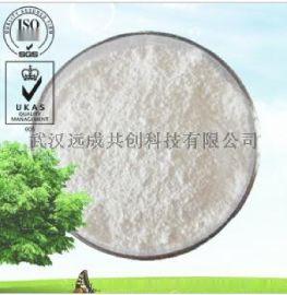 苯甲酸钠532-32-1饲料防腐剂现货供应