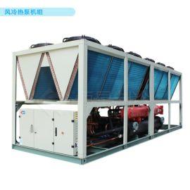 宏星风冷热泵机组,中央空调生活热水
