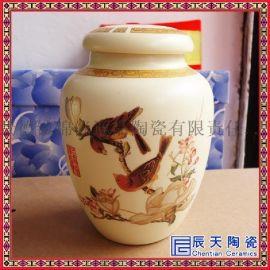 陶瓷罐批发市场 陶瓷罐 带盖大号