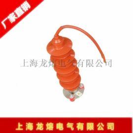避雷器系列  HY5WS-17/15 现货  型号齐全  价格优惠