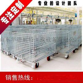 厂家直销钢仓储笼,生产定制终生维护
