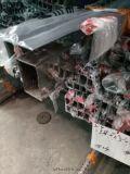 SUS201/304不锈钢扁管38*25 厂家直销