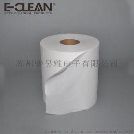 工业无尘纸 大卷纸工业擦拭纸25*37cm白色蓝色