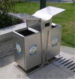 公园不锈钢垃圾箱果皮箱市政分类收集箱户外垃圾桶
