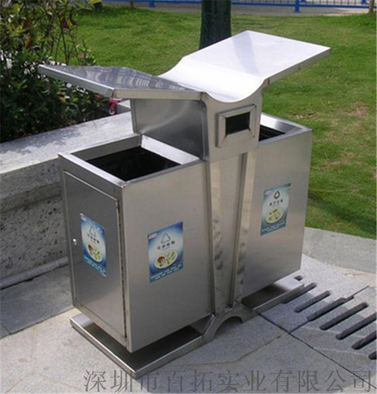 公园不锈钢垃圾箱果皮箱  分类收集箱户外垃圾桶