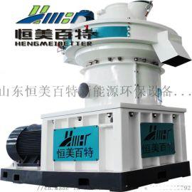 湖南长沙市木屑颗粒机 秸秆、花生壳、稻壳颗粒机 运行稳定产量大 举报
