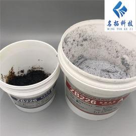 余热发电风管专用小颗粒耐磨陶瓷涂层 金属修补剂