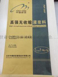 郑州聚合物水泥防水浆料_专业聚合物水泥防水浆料厂家