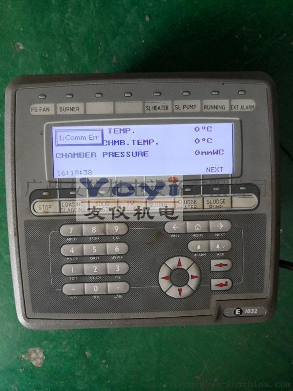 北爾觸摸屏E1032維修,白屏維修